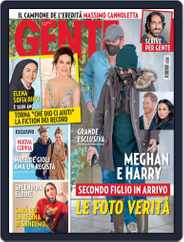 Gente (Digital) Subscription January 16th, 2021 Issue