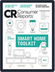 Consumer Reports (Digital) Subscription January 1st, 2021 Issue