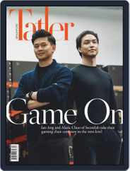 Tatler Singapore (Digital) Subscription January 1st, 2021 Issue