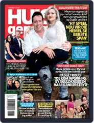 Huisgenoot (Digital) Subscription January 14th, 2021 Issue