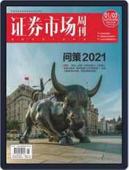 Capital Week 證券市場週刊 (Digital) Subscription January 8th, 2021 Issue