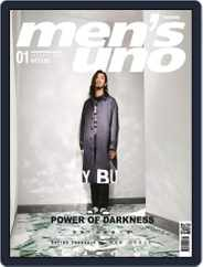 Men's Uno (Digital) Subscription January 11th, 2021 Issue