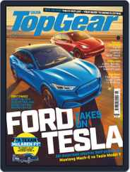 BBC Top Gear (digital) Subscription January 1st, 2021 Issue