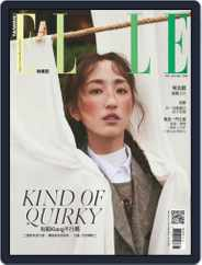 Elle 她雜誌 (Digital) Subscription January 12th, 2021 Issue