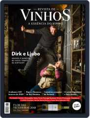 Revista de Vinhos Magazine (Digital) Subscription April 1st, 2021 Issue
