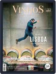 Revista de Vinhos Magazine (Digital) Subscription January 1st, 2021 Issue