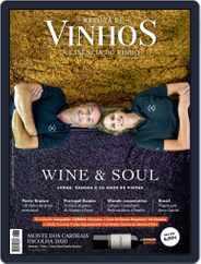 Revista de Vinhos Magazine (Digital) Subscription October 1st, 2021 Issue