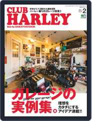 Club Harley クラブ・ハーレー (Digital) Subscription January 14th, 2021 Issue