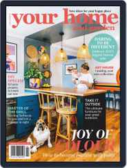 Your Home and Garden (Digital) Subscription February 1st, 2021 Issue