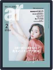 ar アール (Digital) Subscription January 12th, 2021 Issue