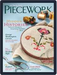 PieceWork (Digital) Subscription January 1st, 2021 Issue