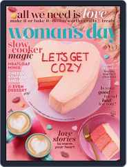 Woman's Day (Digital) Subscription February 1st, 2021 Issue