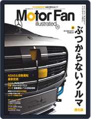 Motor Fan illustrated モーターファン・イラストレーテッド (Digital) Subscription December 15th, 2020 Issue