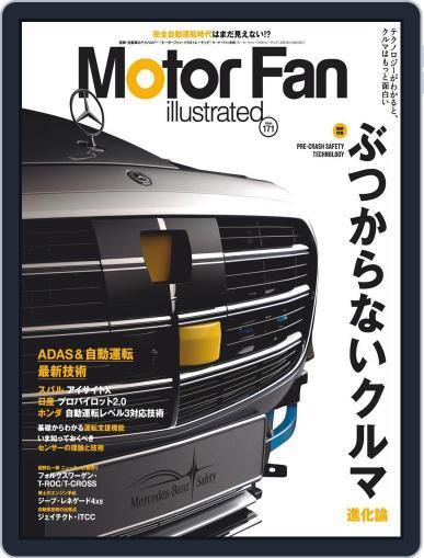 Motor Fan illustrated モーターファン・イラストレーテッド (Digital) December 15th, 2020 Issue Cover