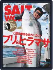 SALT WORLD (Digital) Subscription January 15th, 2021 Issue