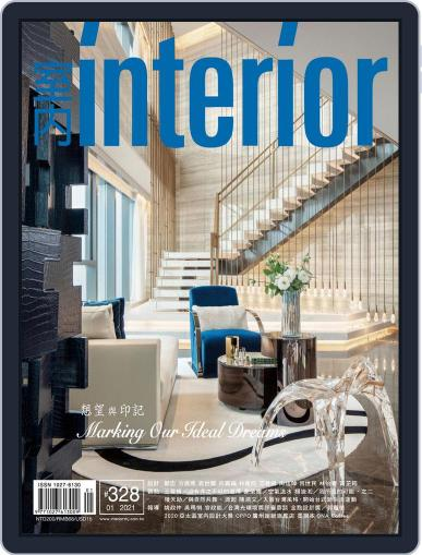 Interior Taiwan 室內 (Digital) January 15th, 2021 Issue Cover
