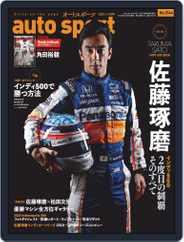 auto sport オートスポーツ (Digital) Subscription December 25th, 2020 Issue
