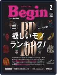 Begin ビギン (Digital) Subscription December 16th, 2020 Issue