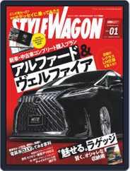 STYLE WAGON スタイルワゴン (Digital) Subscription December 16th, 2020 Issue