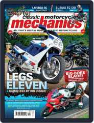 Classic Motorcycle Mechanics (Digital) Subscription February 1st, 2021 Issue