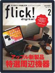 flick! (Digital) Subscription January 20th, 2021 Issue