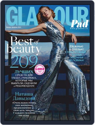 Glamour Russia January 1st, 2021 Digital Back Issue Cover