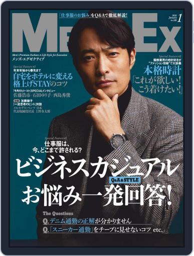 MEN'S EX メンズ ・エグゼクティブ (Digital) December 6th, 2020 Issue Cover