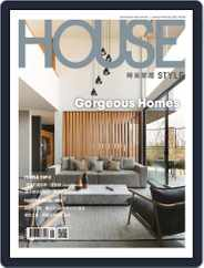 House Style 時尚家居 (Digital) Subscription January 20th, 2021 Issue