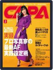 CAPA (キャパ) (Digital) Subscription January 20th, 2021 Issue