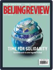 Beijing Review (Digital) Subscription January 21st, 2021 Issue