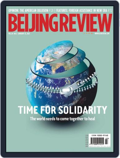Beijing Review January 21st, 2021 Digital Back Issue Cover