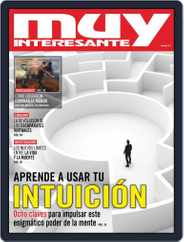 Muy Interesante - España (Digital) Subscription February 1st, 2021 Issue