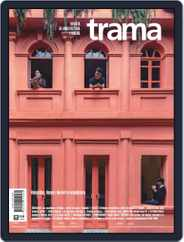 Revista Trama (Digital) Subscription January 1st, 2021 Issue