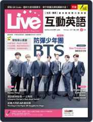 Live 互動英語 (Digital) Subscription January 22nd, 2021 Issue