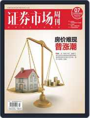 Capital Week 證券市場週刊 (Digital) Subscription January 22nd, 2021 Issue