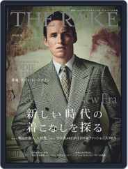 THE RAKE JAPAN EDITION ザ・レイク ジャパン・エディション (Digital) Subscription January 25th, 2021 Issue