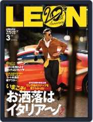 LEON レオン (Digital) Subscription January 24th, 2021 Issue