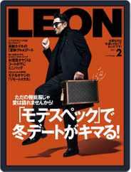 LEON レオン (Digital) Subscription December 23rd, 2020 Issue