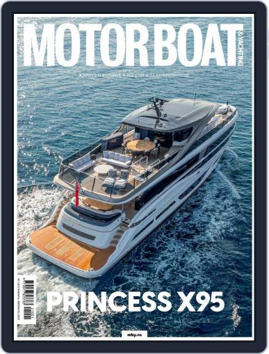 Motor Boat & Yachting Russia (Digital) January 1st, 2021 Issue Cover