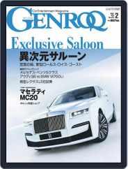 GENROQ ゲンロク (Digital) Subscription December 23rd, 2020 Issue