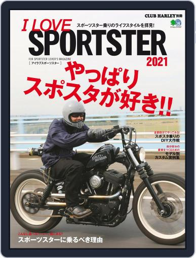 I LOVE SPORTSTER 2021 Magazine (Digital) January 26th, 2021 Issue Cover