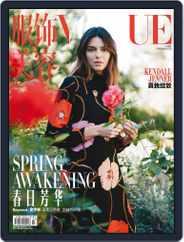 Vogue 服饰与美容 (Digital) Subscription January 27th, 2021 Issue