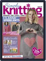 Simply Knitting (Digital) Subscription March 1st, 2021 Issue