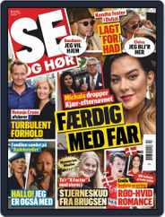 SE og HØR (Digital) Subscription January 27th, 2021 Issue