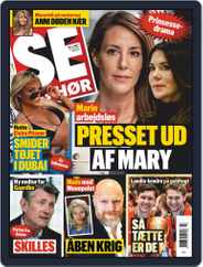 SE og HØR (Digital) Subscription January 20th, 2021 Issue