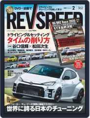 REV SPEED (Digital) Subscription December 27th, 2020 Issue