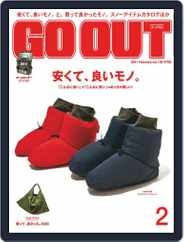 GO OUT (Digital) Subscription December 27th, 2020 Issue