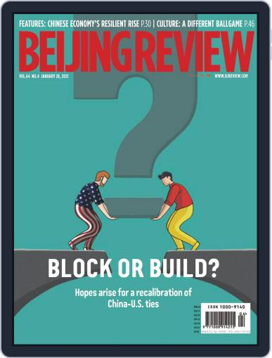 Beijing Review January 28th, 2021 Digital Back Issue Cover