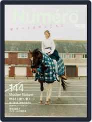 Numero Tokyo ヌメロ・トウキョウ Japan (Digital) Subscription January 26th, 2021 Issue
