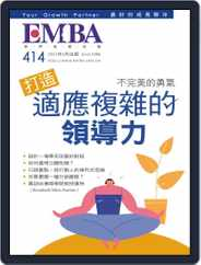 EMBA (digital) Subscription January 29th, 2021 Issue